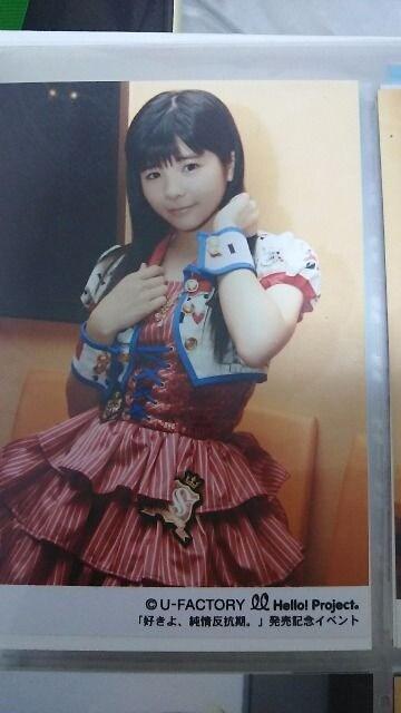 田村芽実公式生写真゜+.(*´pωq`)゜+.  < タレントグッズの