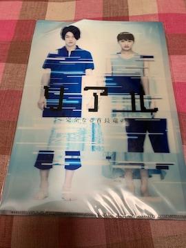 ★映画リアル〜完全なる首長竜の日〜/3Dクリアファイル