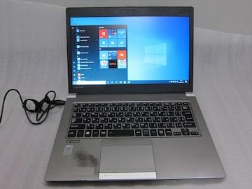東芝 dynabook R63/P Core i5-5300U/4G/SSD128G/13.3型液晶