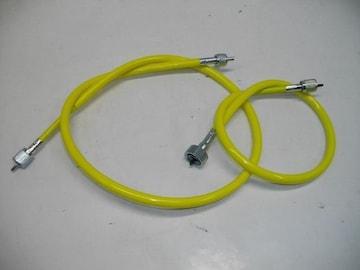 (2056)Z400FX黄色メーターケーブルセット