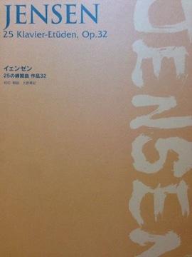 イェンゼン☆25の練習曲☆新品