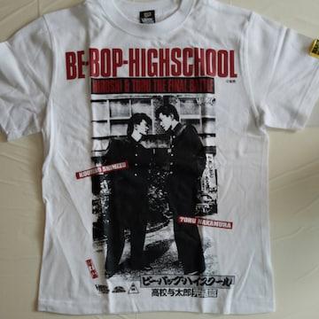 ビーバップハイスクール Tシャツ