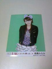 「PSPAKB1/48アイドルと恋したら高橋みなみ特典生写真」AKB48たかみな
