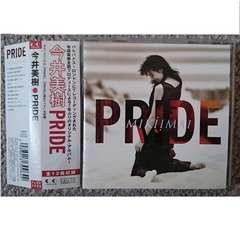 KF 今井美樹 PRIDE (プライド)