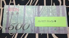 イオン商品券500円1枚◆モバペイ歓迎