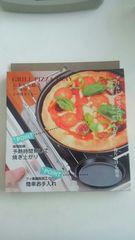 お手入れ簡単グリル用ピザ焼きトレー新品