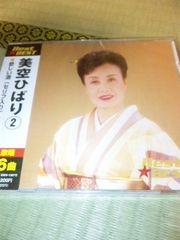 未開封CD 美空ひばり�A