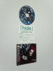 17年昔レア!X JAPAN hide廃盤CD帯付【2000年型TELL ME】ヴィジュアル系