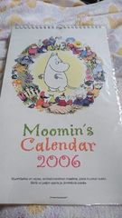 ムーミン 2006年カレンダー
