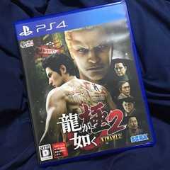 龍が如く極2 PS4
