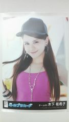 AKB48 心のプラカード 劇場盤生写真 木下有希子 即決