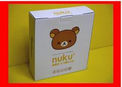 激安◆nuku2 ぬくぬく 蓄熱式エコ湯たんぽ リラックマ◆