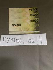 送料無料 amazonギフト券 1,500円分