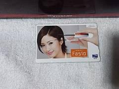 図書カード500 上戸彩 コーセー 未使用