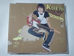 即決!木村カエラ 記念すべきデビュー曲「LEVEL42」