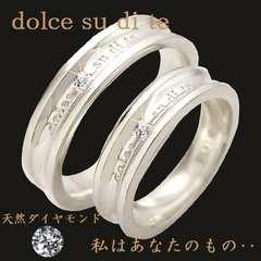 セット価格結婚記念日プレゼントに高級ペアリング刻印無料