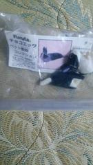 ダッチ★チョコエッグ ペット動物コレクション■Furuta
