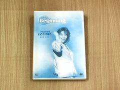 泉見洋平DVD「Beginning concert tour 2006」★