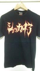 BALZAC(バルザック)バンドTシャツ/スカルTシャツ<Sサイズ>SHOCKER/MISFITS
