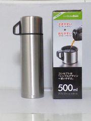 スタイル ベーシック / ダブルステンレスボトル 500ml !
