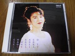 沢田知可子CDコンサート1991.11.7会いたい