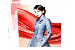 【安!】安室奈美恵・Red Carpet