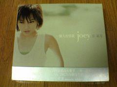 ジョイ・ヨン(容祖兒)CD一個人的情歌香港