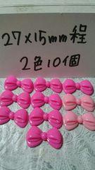 姫デコ♪ピンク系リボン27×15�o程10個キティリボン好