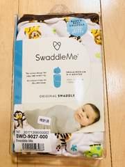 ◆ 良品 ◆ スワドルミー ◆ baby 寝かしつけグッズ 新生児から