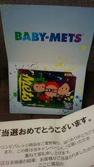 KIRIN メッツ 非売品クオカード500  嵐 デザイン BABY メッツ 新品