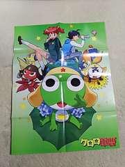 月刊少年エース付録'05/10 B2ポスター ケロロ軍曹 未使用