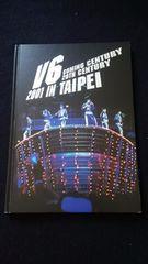 V6 COMING CENTURY 20TH CENTURY 2001 IN TAIPEI パンフレット