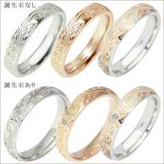 ★幸運の ハワイアンジュエリー ★ジルコニアダイヤ リング 指輪 (単品価格)
