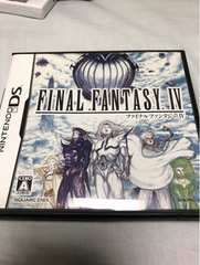 ファイナルファンタジーIV 3DS
