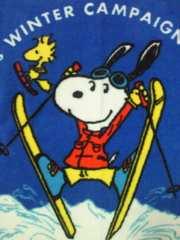ANA 全日空 スカイホリデー ウインター 98 98 限定 スヌーピー ブランケット ブルー