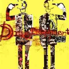 黒夢 / DRUG TREATMENT  清春