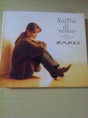 ZARD・坂井泉水セレクション DVD付。