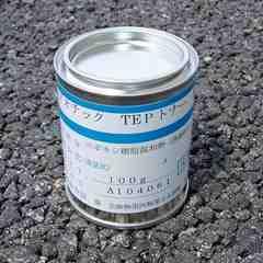透過性着色用エポキシトナー デオチック TEPトナー 赤 100g