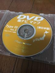 楽ナビマップソフト東日本版パイオニア