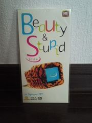 hide、Beauty&Stupid