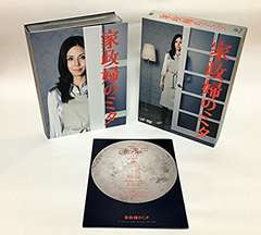 ★送料無料★家政婦のミタ DVD-BOX 特典付 松嶋菜々子
