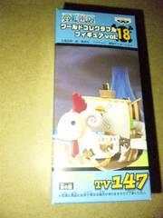 コレクタブルフィギュア18 ゴーイング・メリー号 フライングモデル