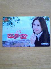 森永小枝ノベルティ松嶋菜々子オリジナル図書カード