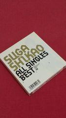 【即決】スガシカオ(BEST)初回盤CD2枚組