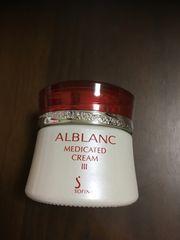 アルブラン ALBLANC クリーム 3
