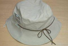 新品*marieclaireForumチューリップハット帽子・茶色リボン付き