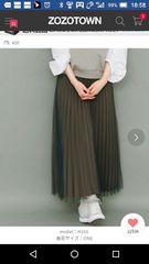 一回使用♪KBF♪チュールプリーツスカート♪即決