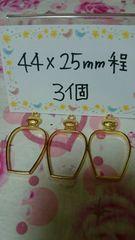 香水瓶形ゴールドレジン枠44×25�o程3個
