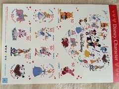 新品 ディズニー切手シート 50円 10枚