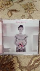 西野カナ/Dear Bride 限定DVD付き